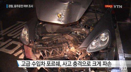 Sao Hàn để lại xe 2 tỷ, bỏ trốn sau khi gây tai nạn - 3