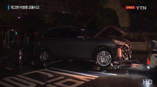 Sao Hàn để lại xe 2 tỷ, bỏ trốn sau khi gây tai nạn - 2