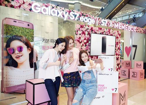 Samsung ra mắt Galaxy S7 và S7 Edge màu vàng hồng - 3