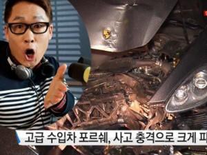 Sao Hàn để lại xe 2 tỷ, bỏ trốn sau khi gây tai nạn