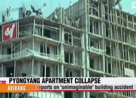 Báo HQ: Sập nhà tầng ở Triều Tiên, hàng trăm người chết - 1