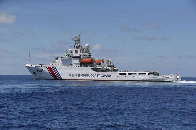 TQ có thể xây nhà máy điện hạt nhân ở Biển Đông - 1