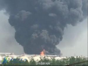 TQ: Cháy nổ dữ dội ở nhà máy hóa chất lớn