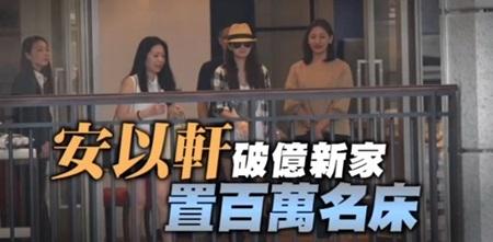 Dàn sao nữ giàu nhất làng giải trí Hoa ngữ - 7