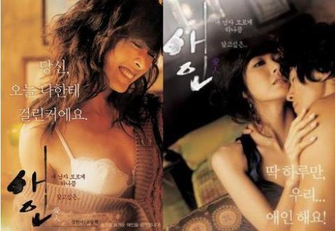 Dàn mỹ nhân Hàn bị cáo buộc bán dâm giá khủng - 5
