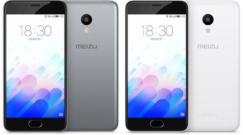 Meizu M3 chính thức ra mắt, giá 2 triệu đồng - 3