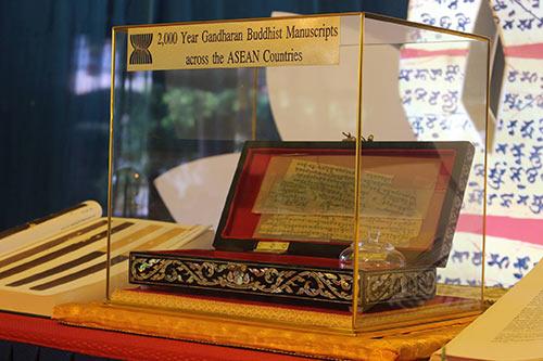 Mãn nhãn bản kinh Phật trên lá bối hơn 2.000 năm tuổi - 1