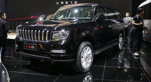 "Hồng Kỳ LS5: SUV ""rẻ tiền"" nhái xe sang Range Rover - 2"