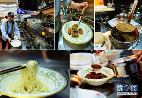 Sốc với bát mì bò gần 7 triệu đồng ở Đài Loan - 1