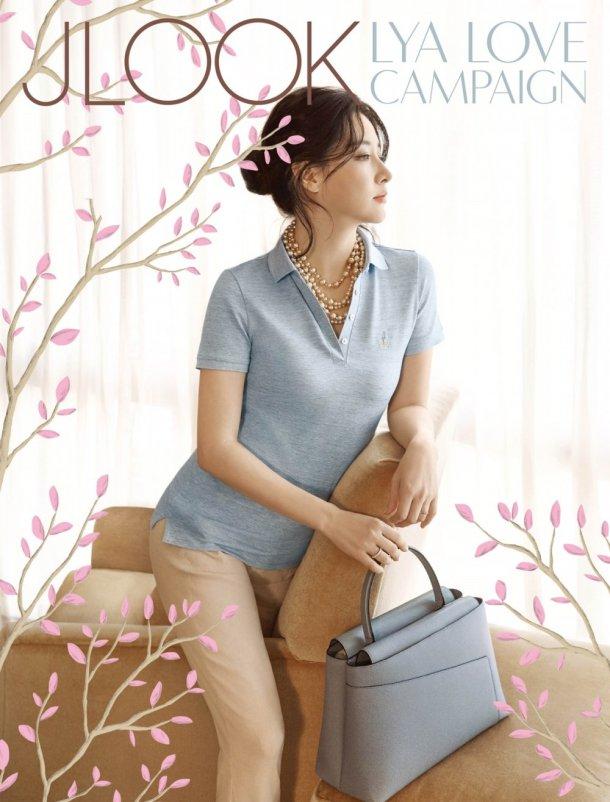 """Fan """"phát sốt"""" với loạt ảnh của 3 mẹ con Lee Young Ae - 6"""