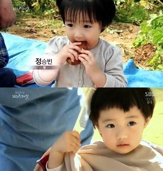 """Fan """"phát sốt"""" với loạt ảnh của 3 mẹ con Lee Young Ae - 11"""