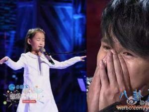 Cô bé 6 tuổi khiến giám khảo khóc hết nước mắt