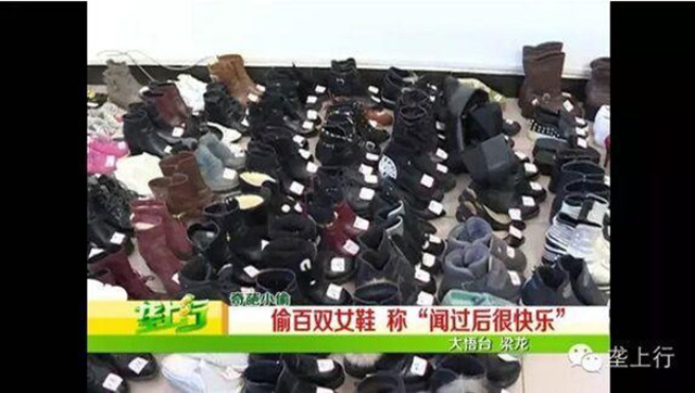 Lấy trộm gần 160 đôi giày nữ vì thích ngửi... mùi - 3