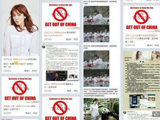 """""""Ngọc nữ"""" Song Hye Kyo vướng kiện tụng triệu đô - 3"""