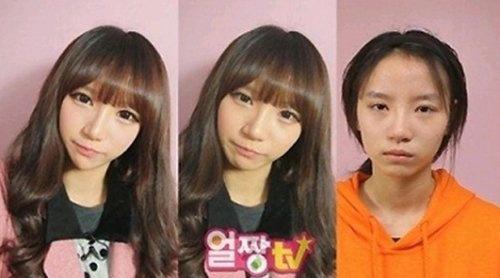 Sốc vì nhan sắc nguyên bản của hot girl đình đám xứ Hàn - 2