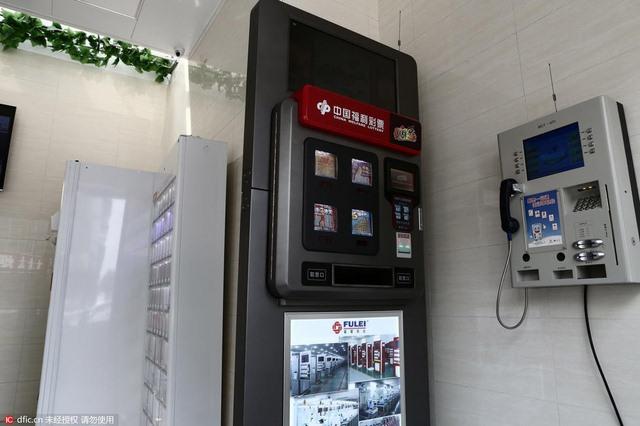 Bắc Kinh lắp đặt loạt toilet công cộng sang trọng có wifi - 3