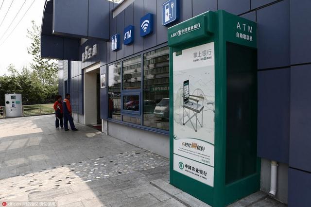 Bắc Kinh lắp đặt loạt toilet công cộng sang trọng có wifi - 4