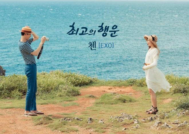 Những cảnh biển đẹp nhất trong phim Hàn - 4