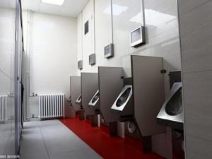 Bắc Kinh lắp đặt loạt toilet công cộng sang trọng có wifi