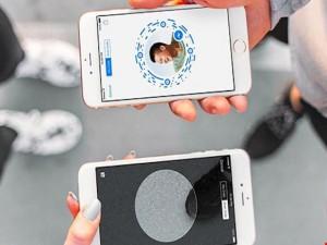 Công nghệ thông tin - Facebook phát hành Messenger Code cho mọi người dùng