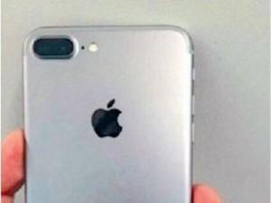 iPhone 7 Plus lộ bản vẽ thiết kế, có camera kép