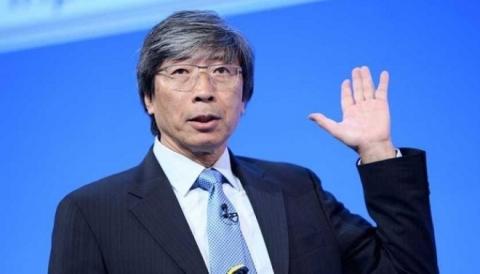 CEO nhận mức lương cao nhất thế giới là ai? - 1