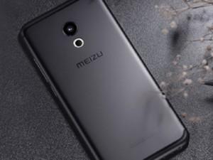 Meizu Pro 6 phiên bản giá rẻ sắp ra mắt