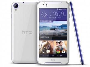 HTC Desire 830 mới ra mắt, giá 6,9 triệu đồng