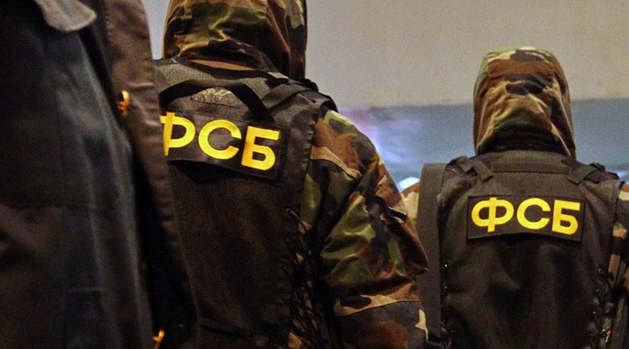 Nga đập tan âm mưu khủng bố Moscow - 1