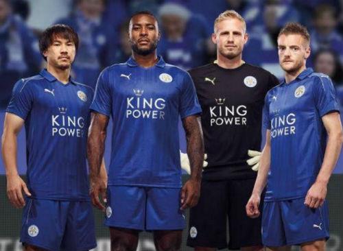 Diện đồ cúp C1, fan Leicester xếp hàng từ 3 rưỡi sáng - 1