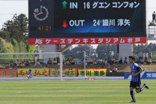 Công Phượng được ra sân phút 87, Mito Hollyhock cầm hòa - 2