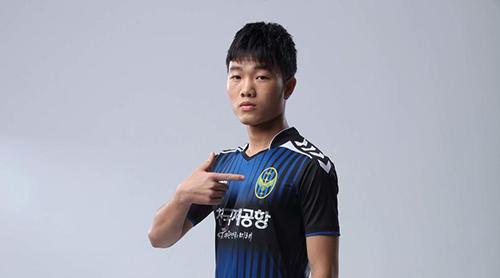 """Xuân Trường """"kéo cày"""" để CLB Incheon United trả nợ - 2"""
