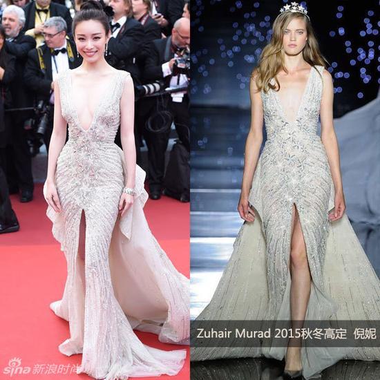 Bóc mác đồ hiệu của sao nữ tại thảm đỏ Cannes 2016 - 8
