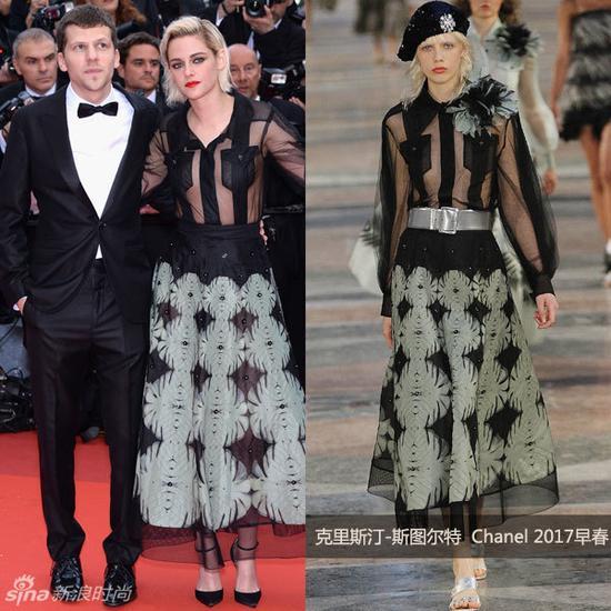 Bóc mác đồ hiệu của sao nữ tại thảm đỏ Cannes 2016 - 13