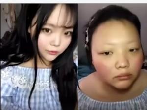 Choáng với mặt thật của nàng hot girl Trung Quốc