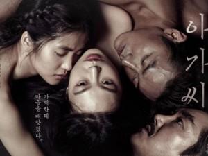 """""""Người hầu gái"""" khiến khán giả Cannes loạn nhịp tim"""