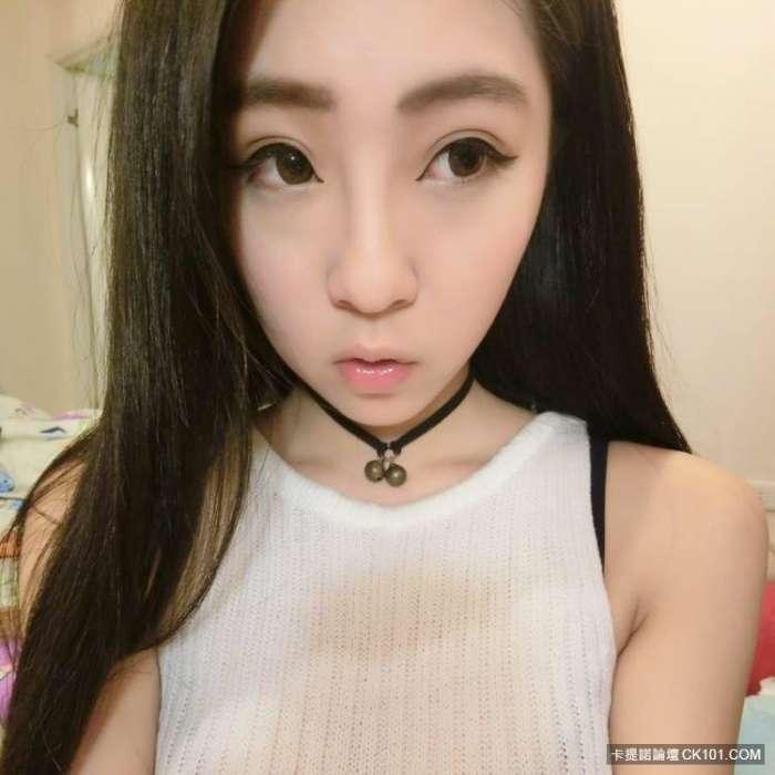 """""""Hot girl phụ hồ"""" khiến dân mạng Trung Quốc điên đảo - 7"""