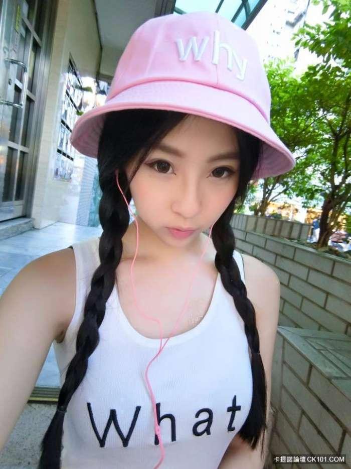 """""""Hot girl phụ hồ"""" khiến dân mạng Trung Quốc điên đảo - 8"""