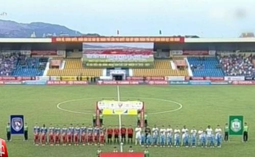 CĐV Quảng Ninh đeo khẩu trang gửi thông điệp tới VPF - 1