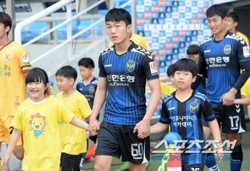 Xuân Trường đá chính, Incheon thua đau phút cuối - 2