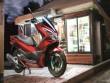 Phát thèm với Honda PCX 125 2017 mới lộ ảnh