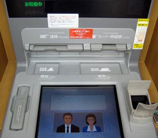 Nhật Bản: 13 triệu USD bị rút trộm từ 1.400 máy ATM - 1