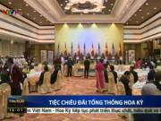 Tin tức trong ngày - Clip: Tiệc chiêu đãi Tổng thống Obama tại Hà Nội