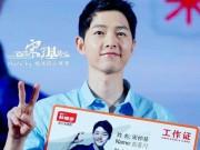 """Phim - Song Joong Ki: """"Con cưng"""" của fan và nhà tài trợ TQ"""