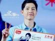 """Song Joong Ki: """"Con cưng"""" của fan và nhà tài trợ TQ"""