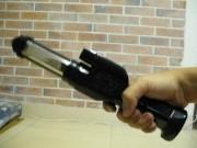 An ninh Xã hội - Hai tên cướp nhí đi cướp xe bằng roi điện