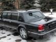 Sốc với giá bán mẫu xe siêu sang của Tống thống Nga