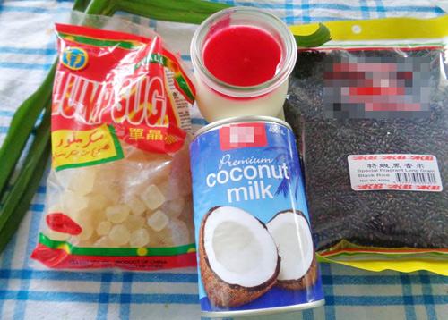 Cách làm sữa chua nếp cẩm ngon mê mẩn - 1