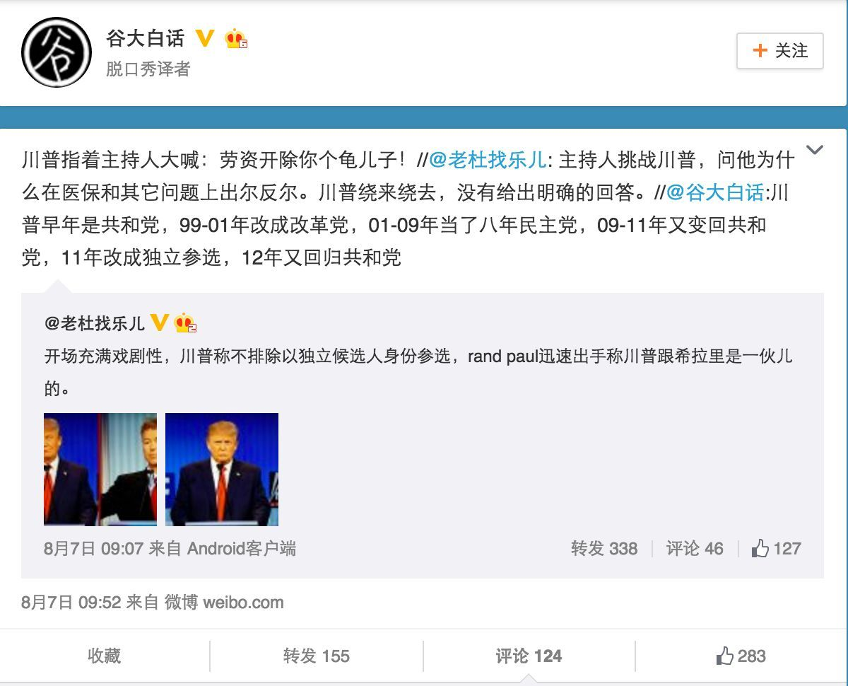 """Vì sao dân mạng Trung Quốc tôn tỉ phú Trump là """"thánh""""? - 2"""