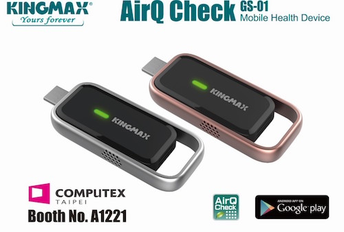 """""""Chiếc USB"""" tí hon giúp kiểm tra độ ô nhiễm không khí - 1"""